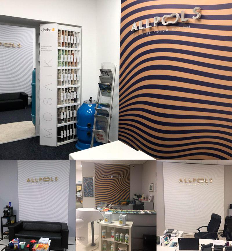 Компания Allpools офис Краснодар